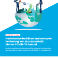 DSGC_sustainability_10_NL